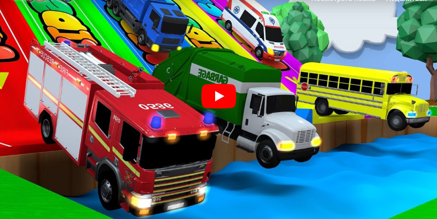 Learning Colors city Vehicle jumping magic slide transforming Play for kids car toys