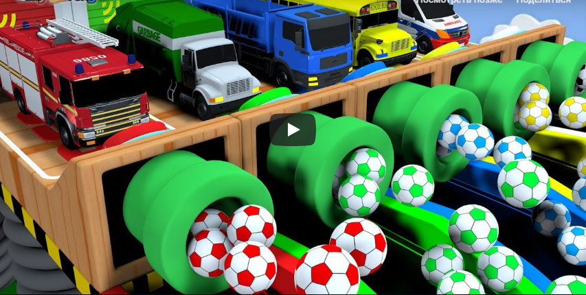 Learning Colors city Vehicle magic slide soccer ball pool transforming Play for kids car toys